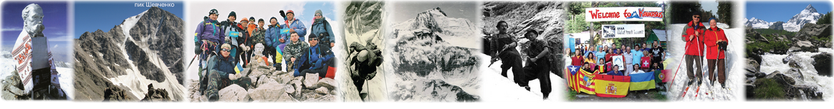 alpinist5